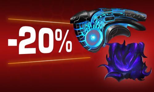 banner_image_sale_completion.jpg