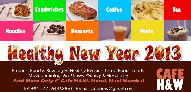 cafehnw new year 2013 copy.jpg