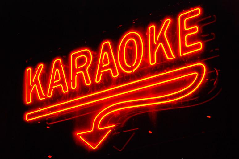 karaoke (4).jpg